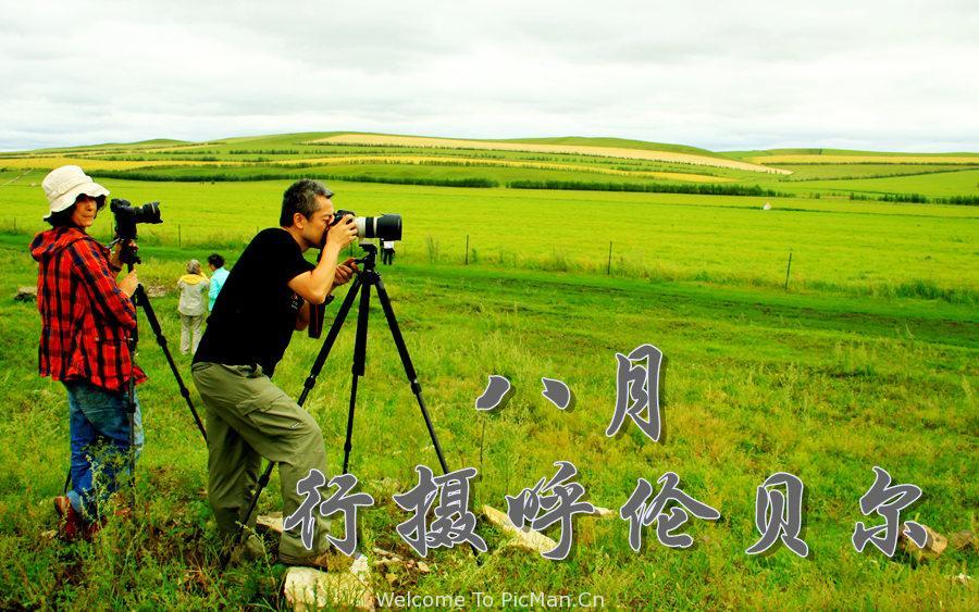八月呼伦贝尔越野休闲自由行摄影攻略 - 宁静枫林 - 呼伦贝尔长城摄影旅游俱乐部